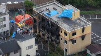 Los cuerpos de 19 de las 33 personas que murieron este jueves en un incendio provocado en la ciudad japonesa de Kioto fueron encontrados en la escalera de acceso...
