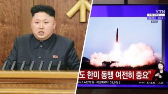 Corea del Norte lanza más misiles y amenaza a EEUU