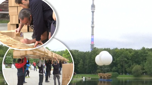 """[TLMD - NATL] Construyen un puente de cartón para """"volar"""" sobre estanque ruso"""